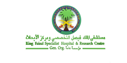 King Faisal Specialist Hospital and Research Centre Logo