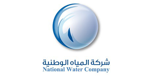 National Water Company (NWC) Logo