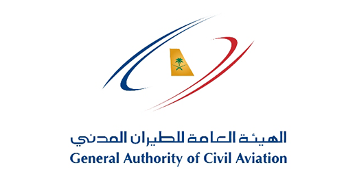 General Authority of Civil Aviation (GACA) Logo