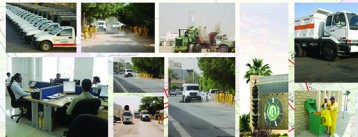 Riyadh Municipality Cleaning Supervision