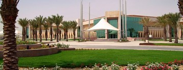 Sabic Technology Center