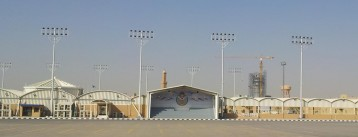 King Faisal Air Academy