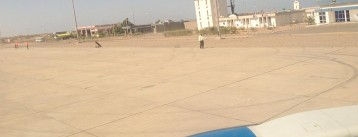 Sudan International Airport